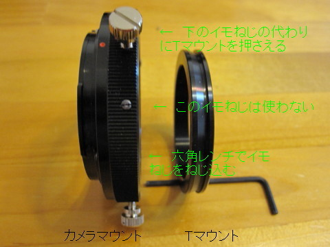 たわみ防止2.jpg