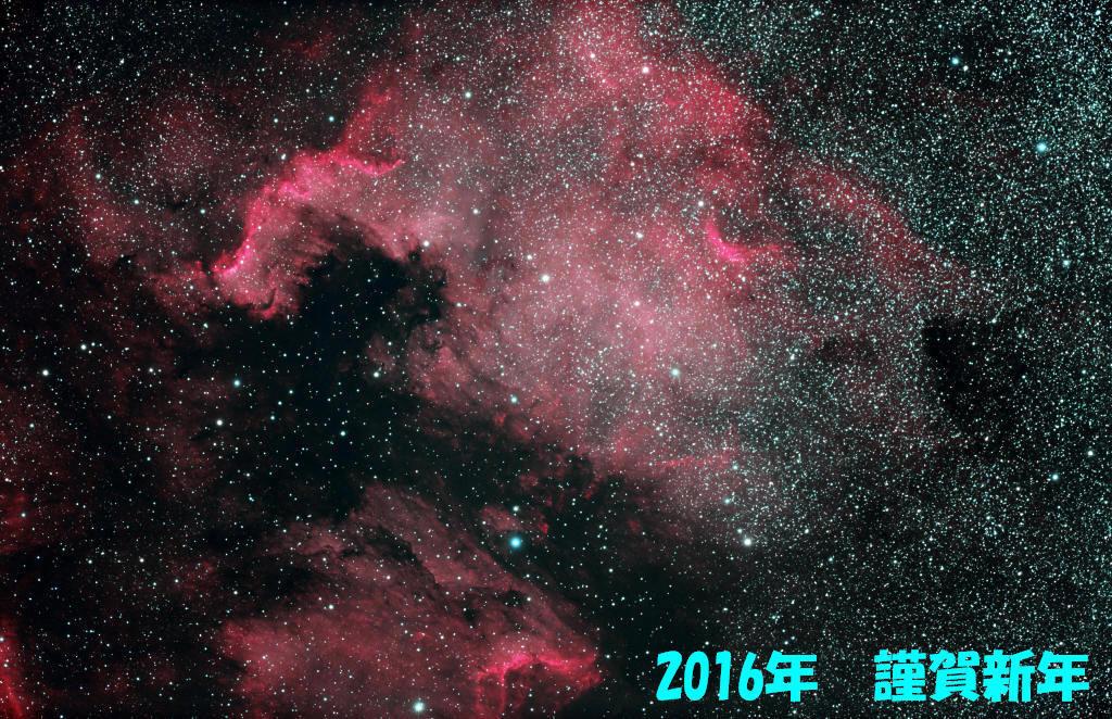 NGC7000_2016.jpg